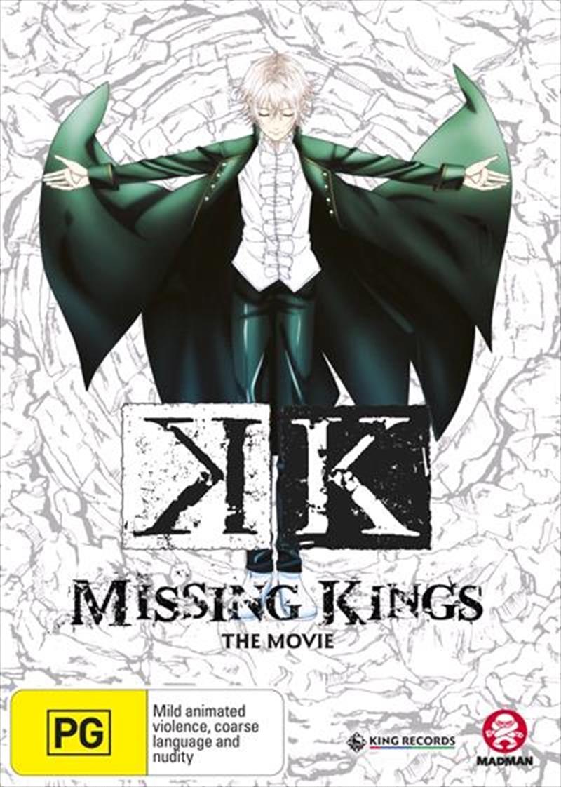 K' The Movie - Missing Kings | DVD