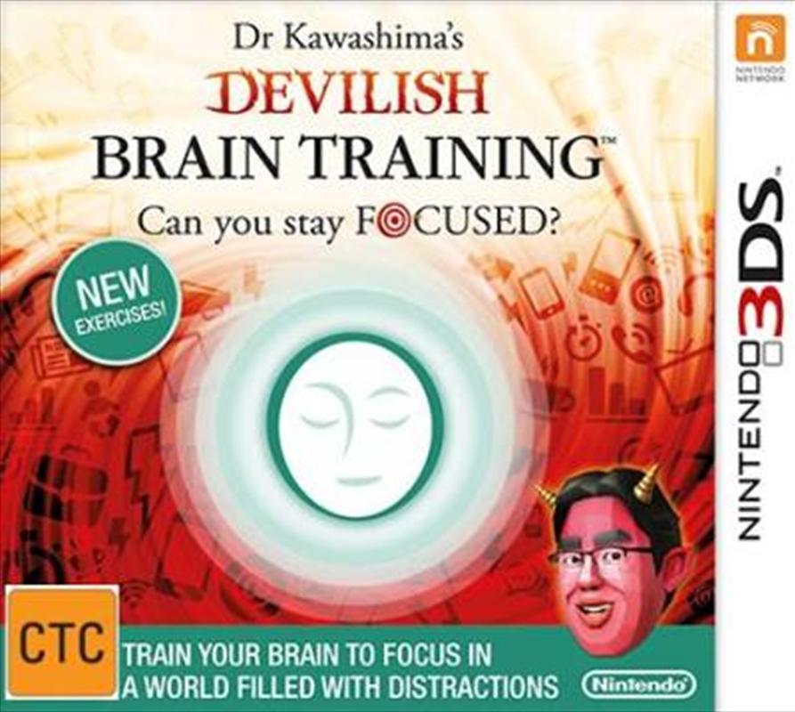 Dr Kawashima Devilish Brain Training | Nintendo 3DS