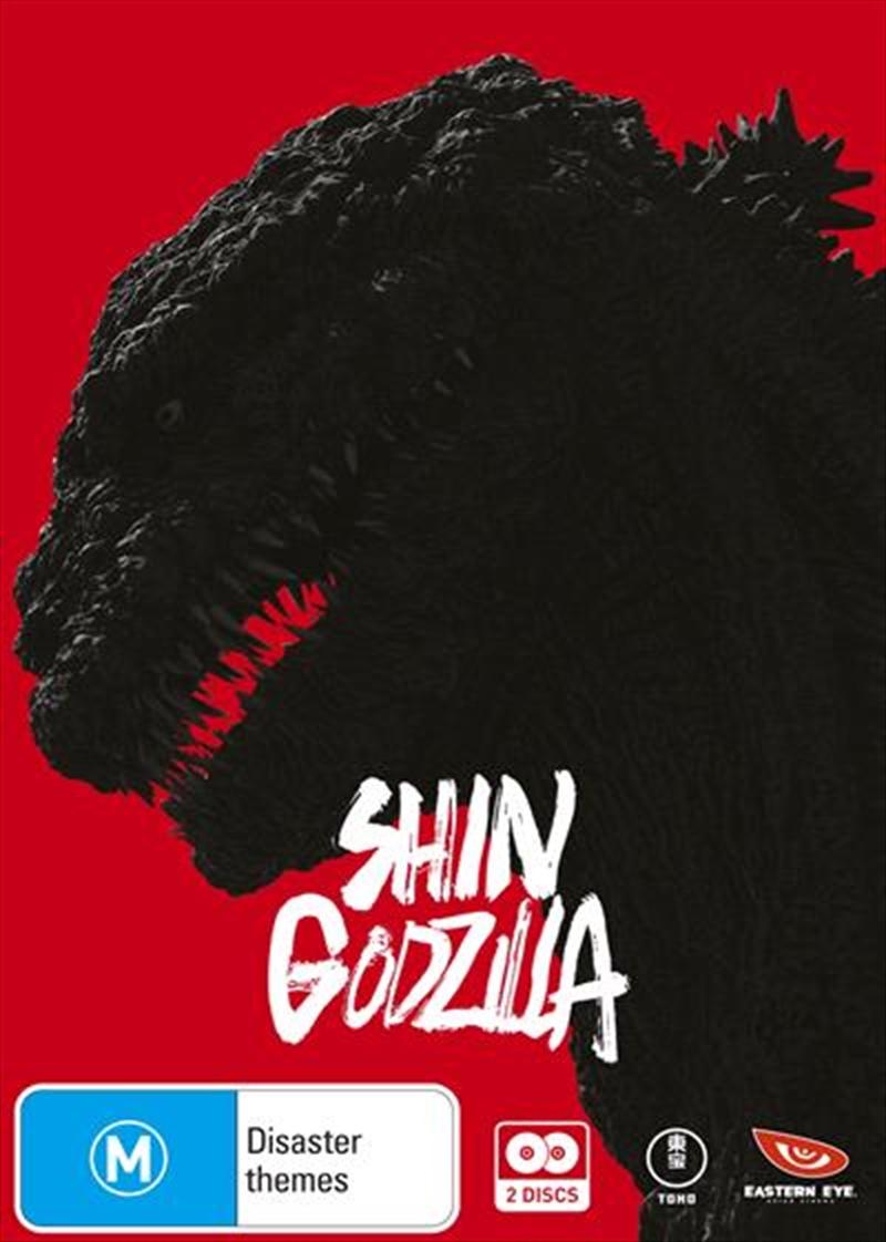 Shin Godzilla | DVD