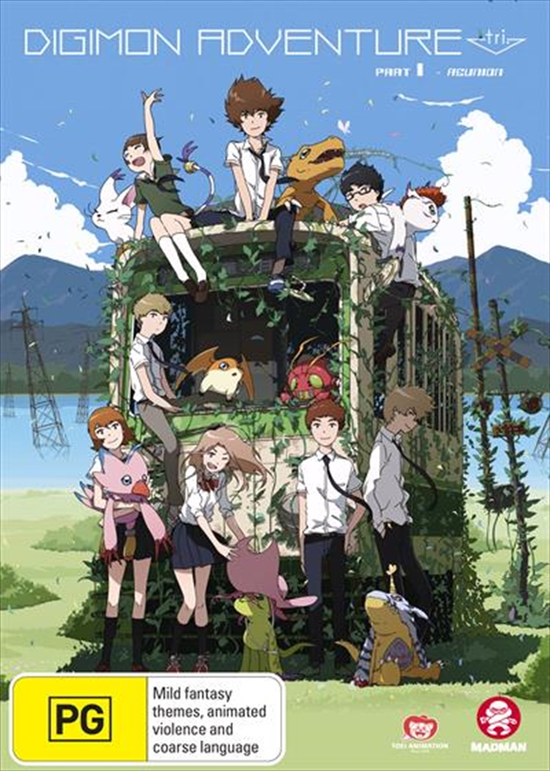 Digimon Adventure Tri.  - Reunion - Part 1 | DVD