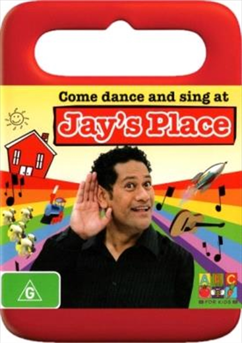 Jay's Place | CD