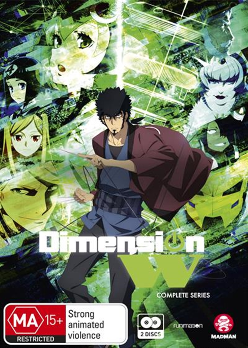 Dimension W Series Collection | DVD