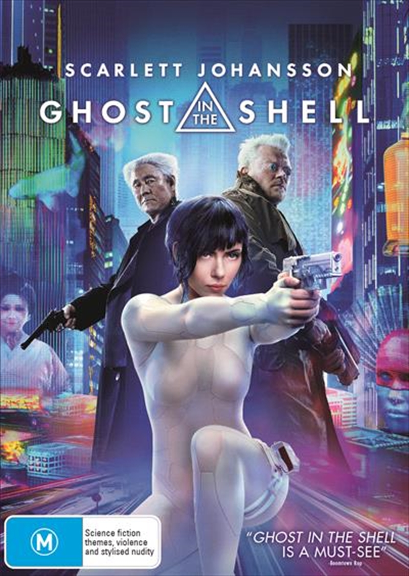Ghost In The Shell | DVD