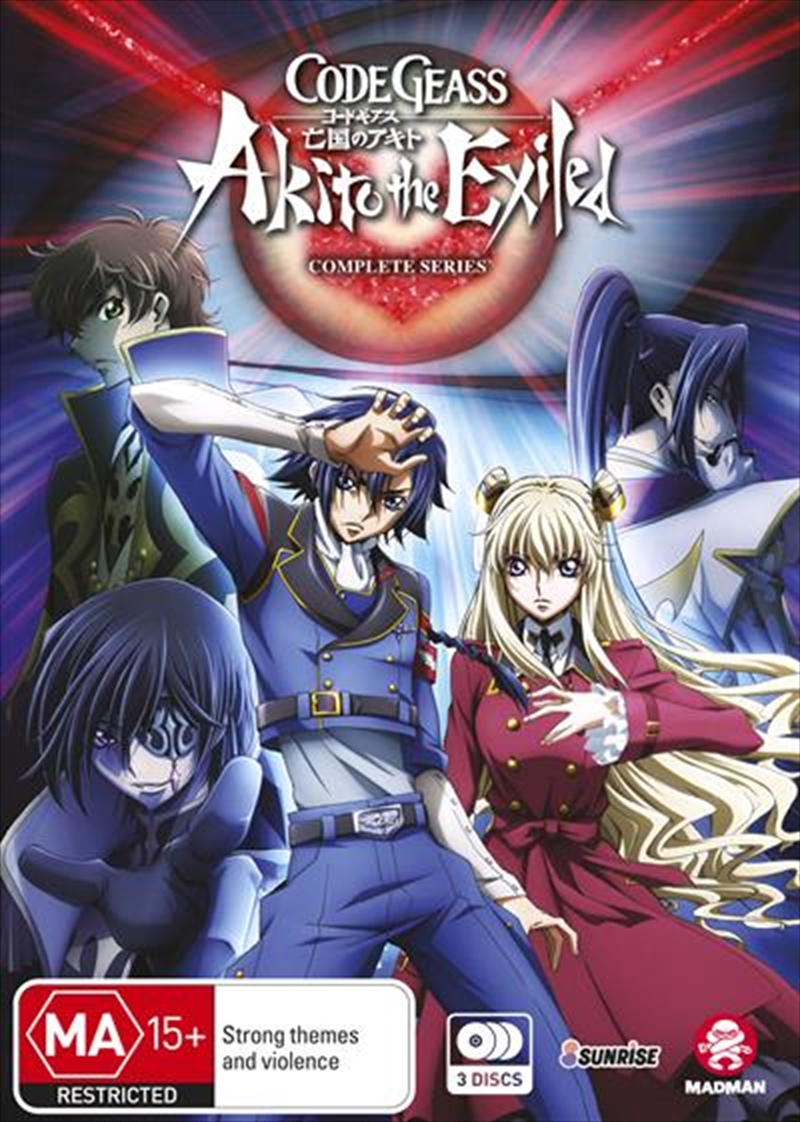 Code Geass - Akito The Exiled | Series Collection | DVD