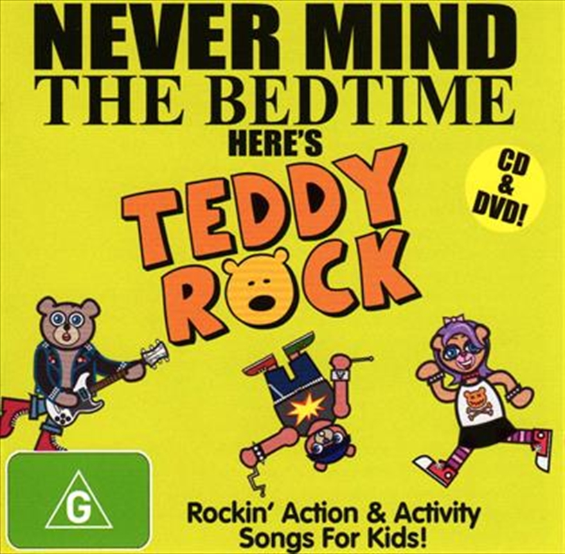 Nevermind The Bedtime | CD