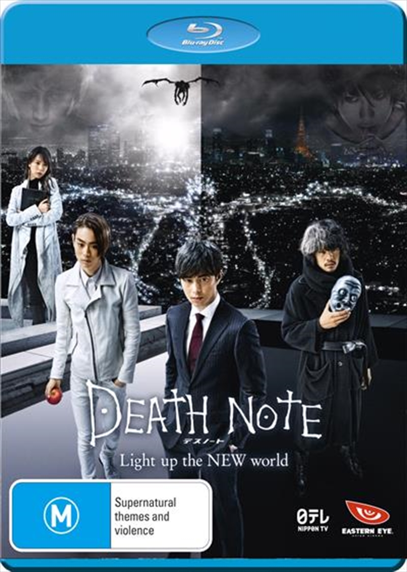 Death Note - Light Up The New World | Blu-ray