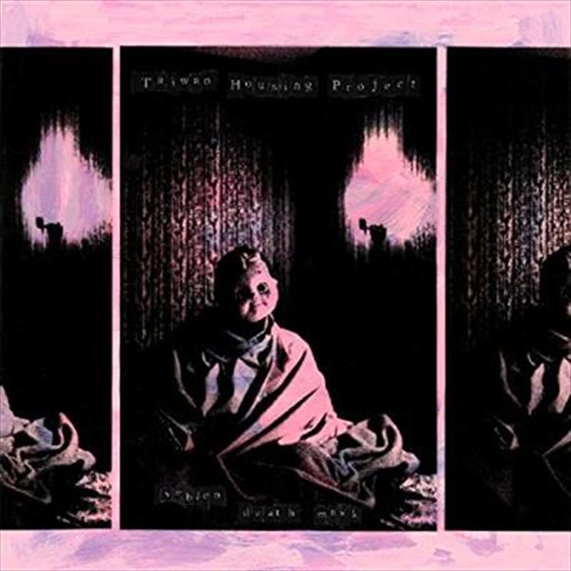 Veblen Death Mask | Vinyl