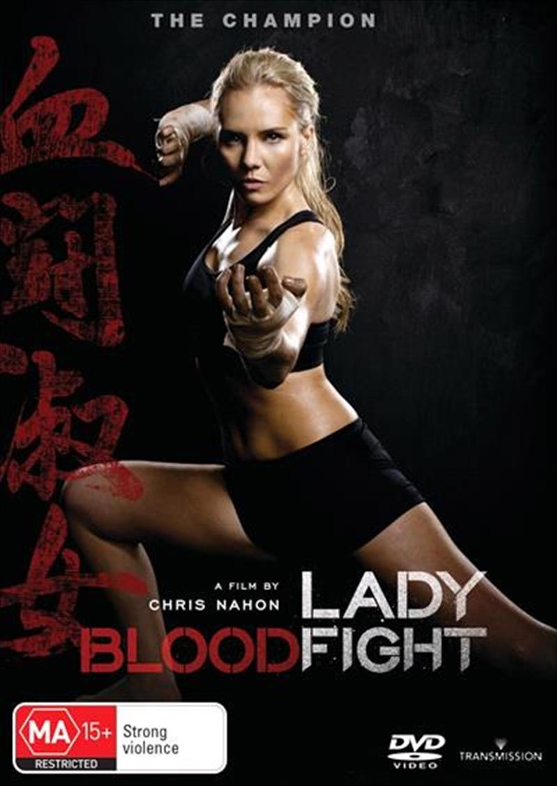 Lady Bloodfight | DVD