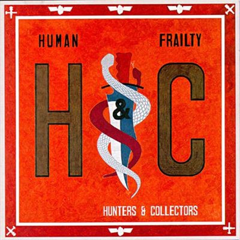 Human Frailty | Vinyl