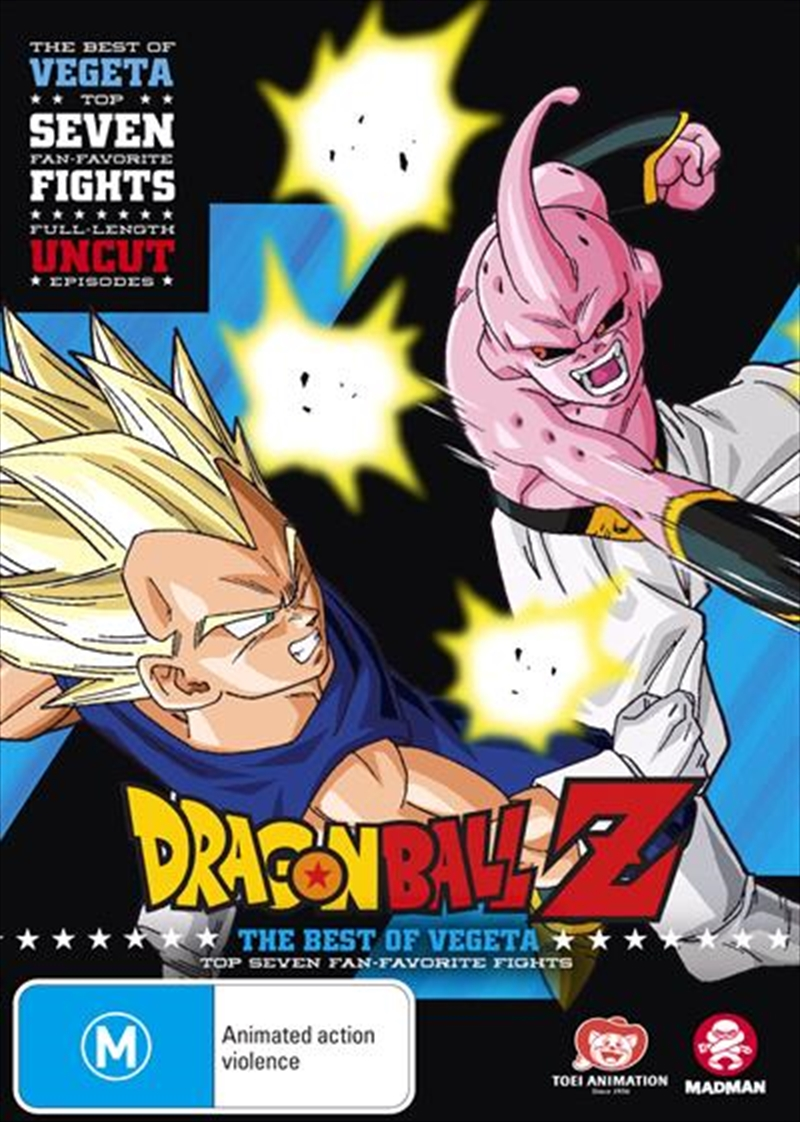 Dragon Ball Z - The Best Of Vegeta | DVD