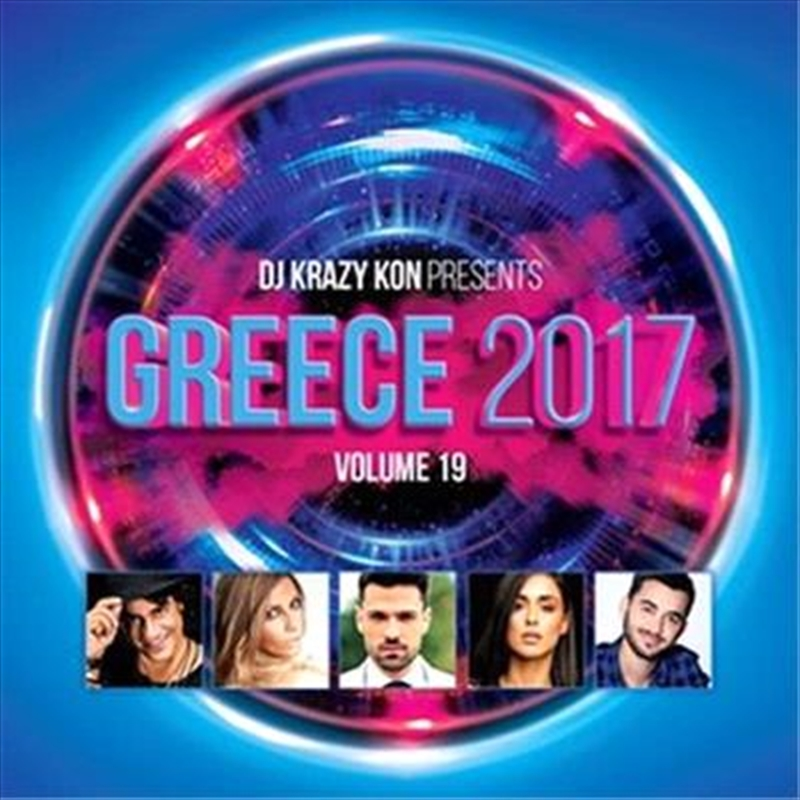 Greece 2017: Vol 19 | CD