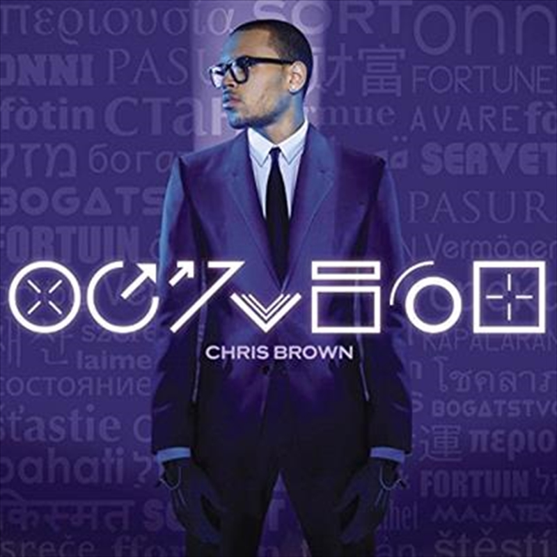 Chris Brown-Fortune (deluxe Explicit Version)