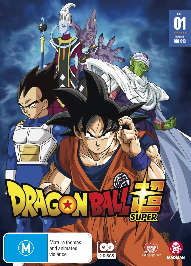 Buy Dragon Ball Super Part 1 Sanity Exclusive On Dvd On