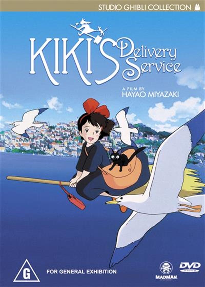 Kiki's Delivery Service | DVD