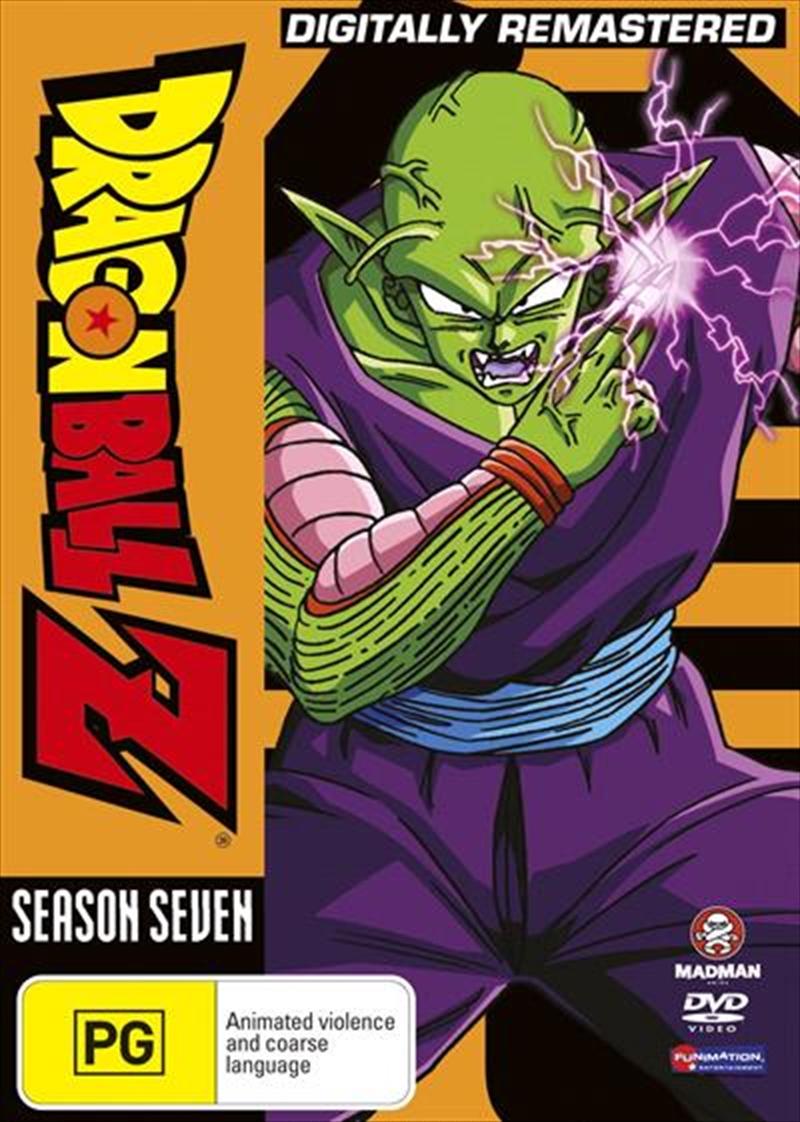 Dragon Ball Z: Remastered: Uncut Season 7 | DVD
