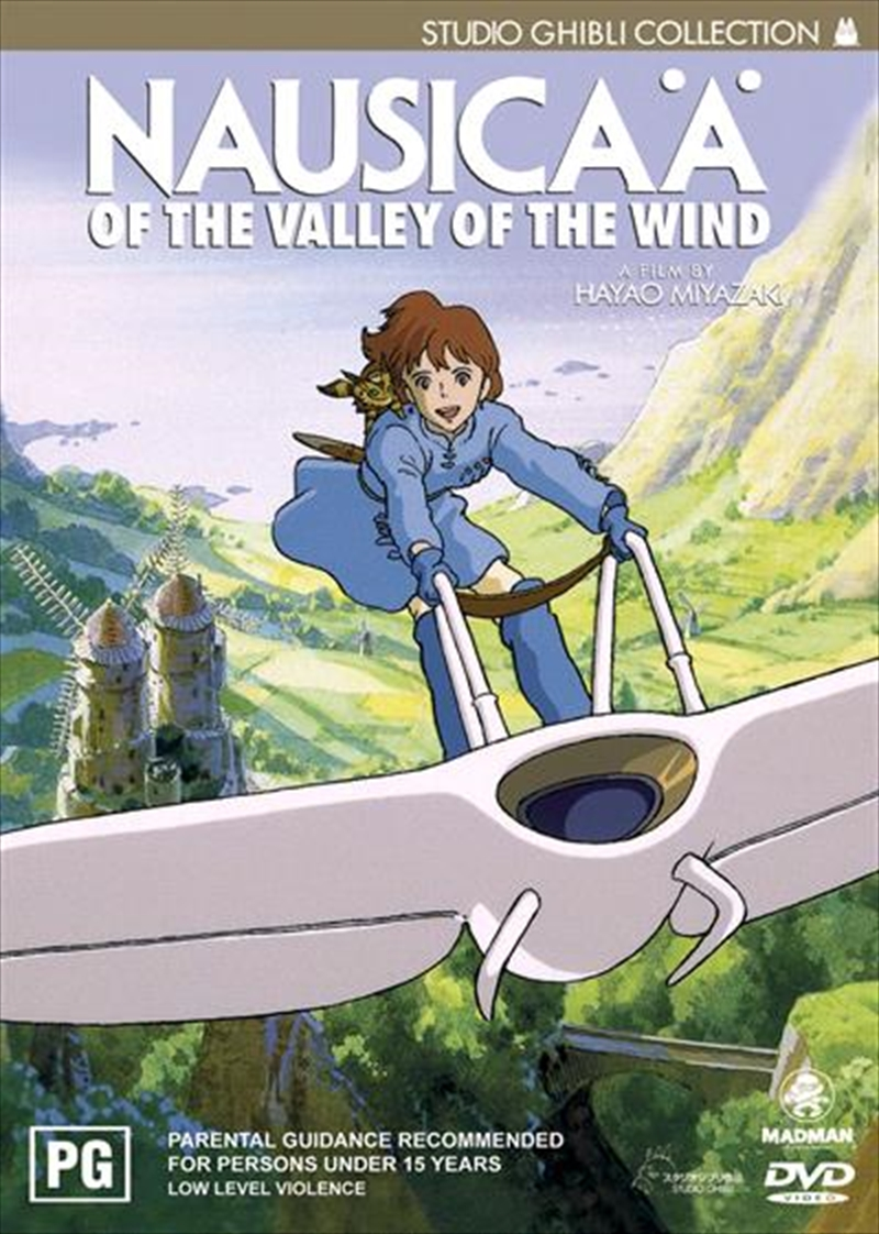 Nausicaa Of The Valley Of The Wind | DVD