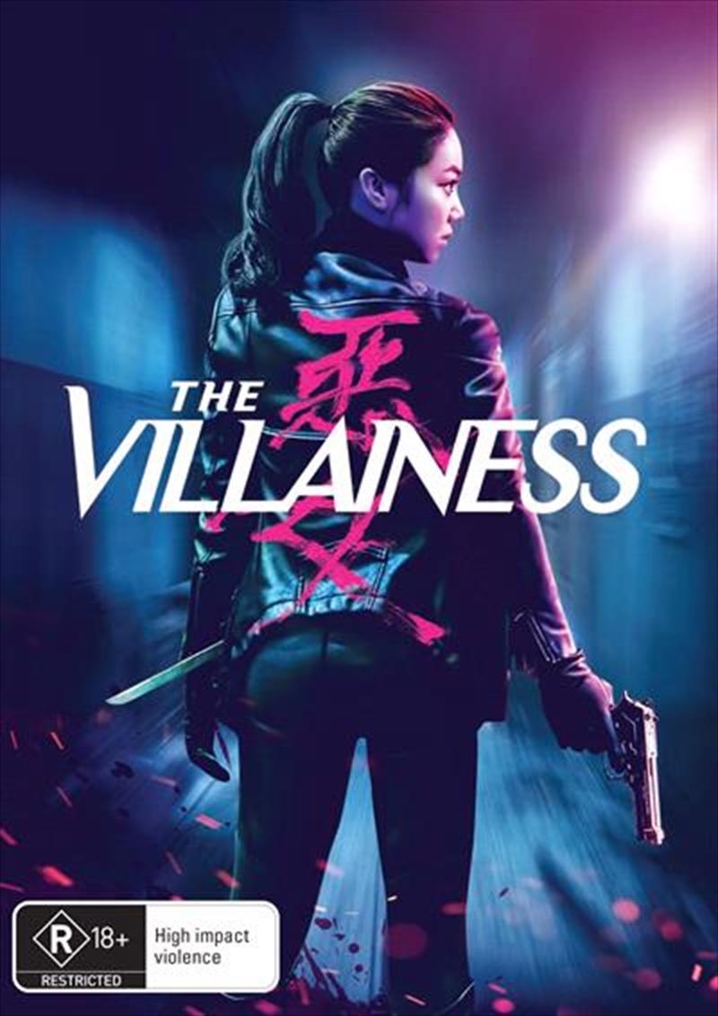 Villainess, The   DVD
