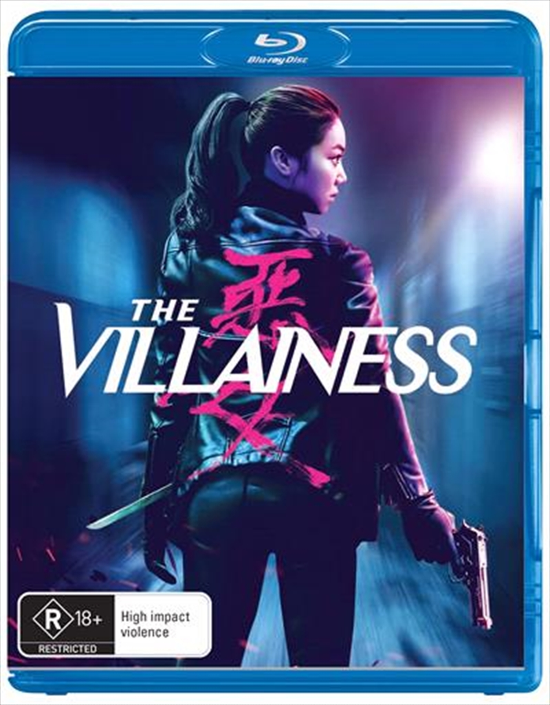 Villainess, The | Blu-ray