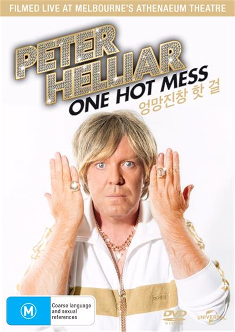 Peter Helliar - One Hot Mess | DVD