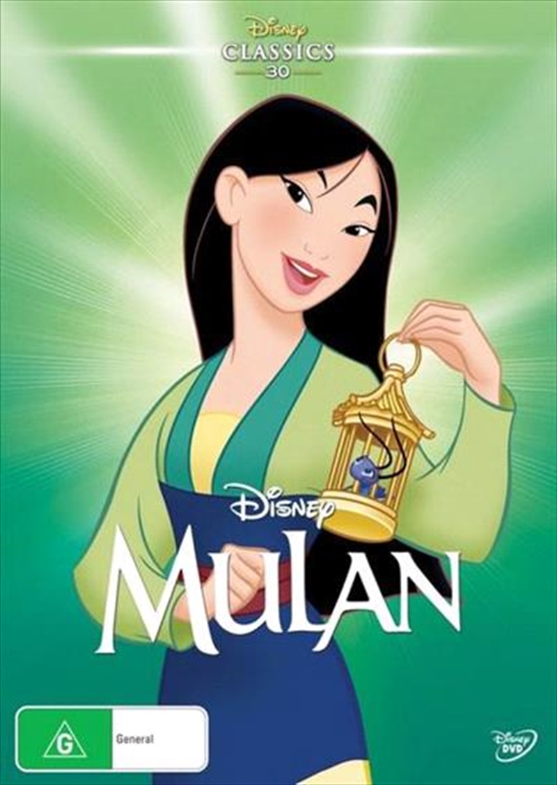 is mulan a special disney classic Our hearts burn for these unforgettable disney dragons  the beloved and lovable dragon from the classic disney film pete's  disney animated film mulan, this.