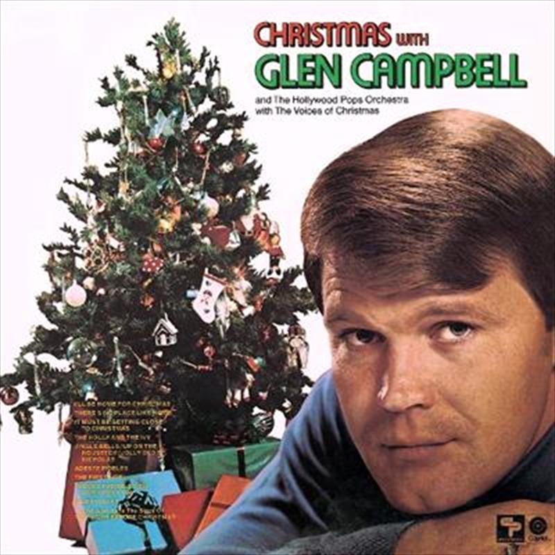 This Christmas | Vinyl