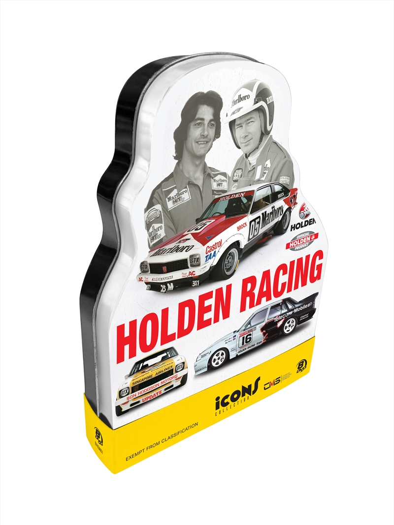 Holden Racing: Icons | DVD