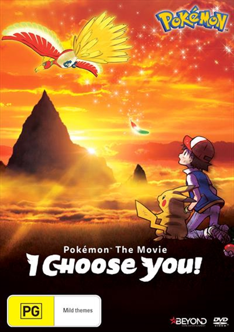Pokemon The Movie - I Choose You! | DVD