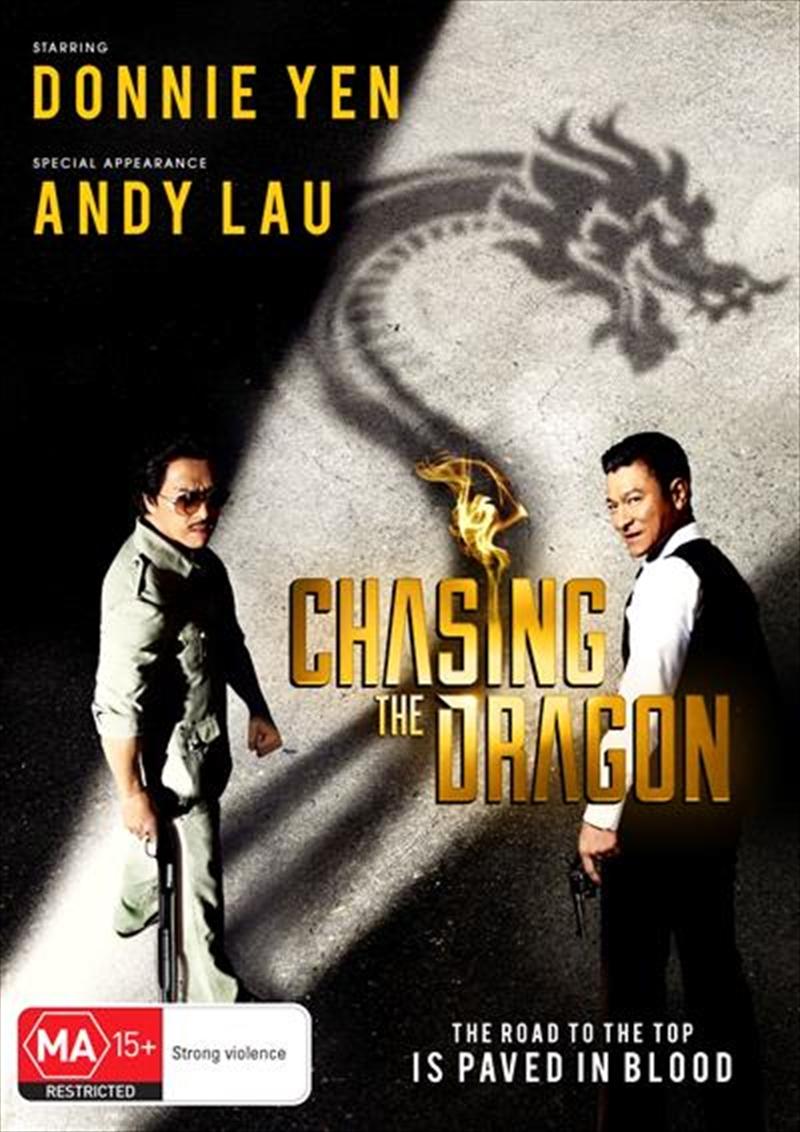 Chasing The Dragon | DVD
