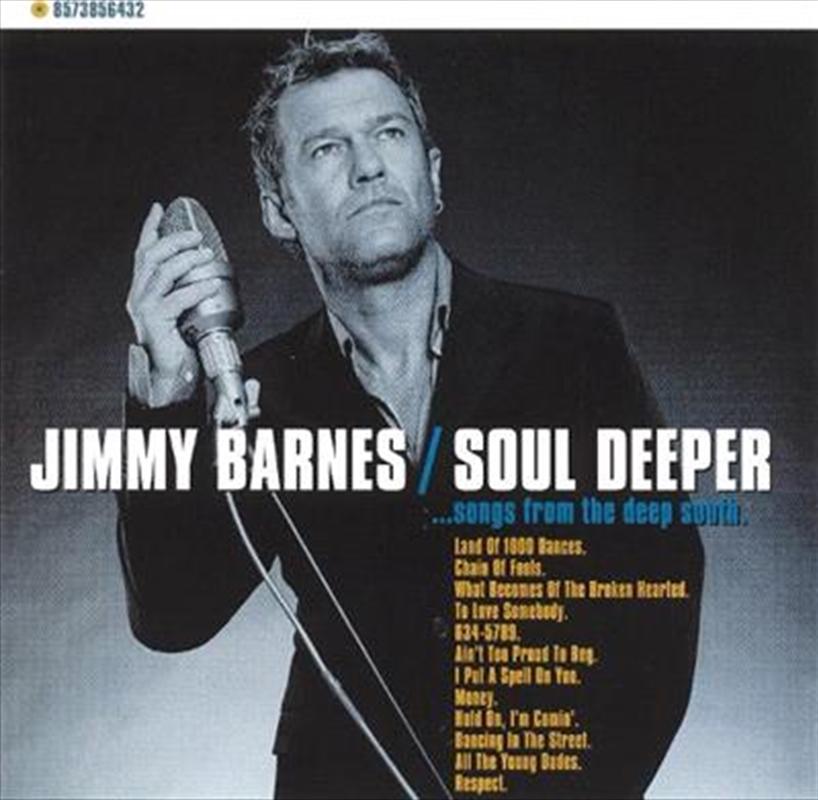 Soul Deeper | Vinyl