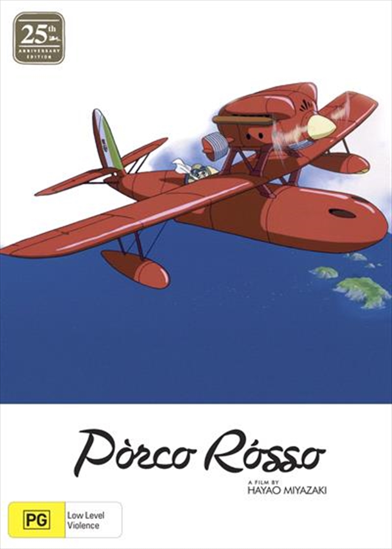 Porco Rosso - 25th Anniversary Limited Edition With Artbook | Blu-ray/DVD