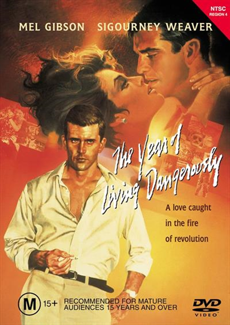 Year Of Living Dangerously, The | DVD