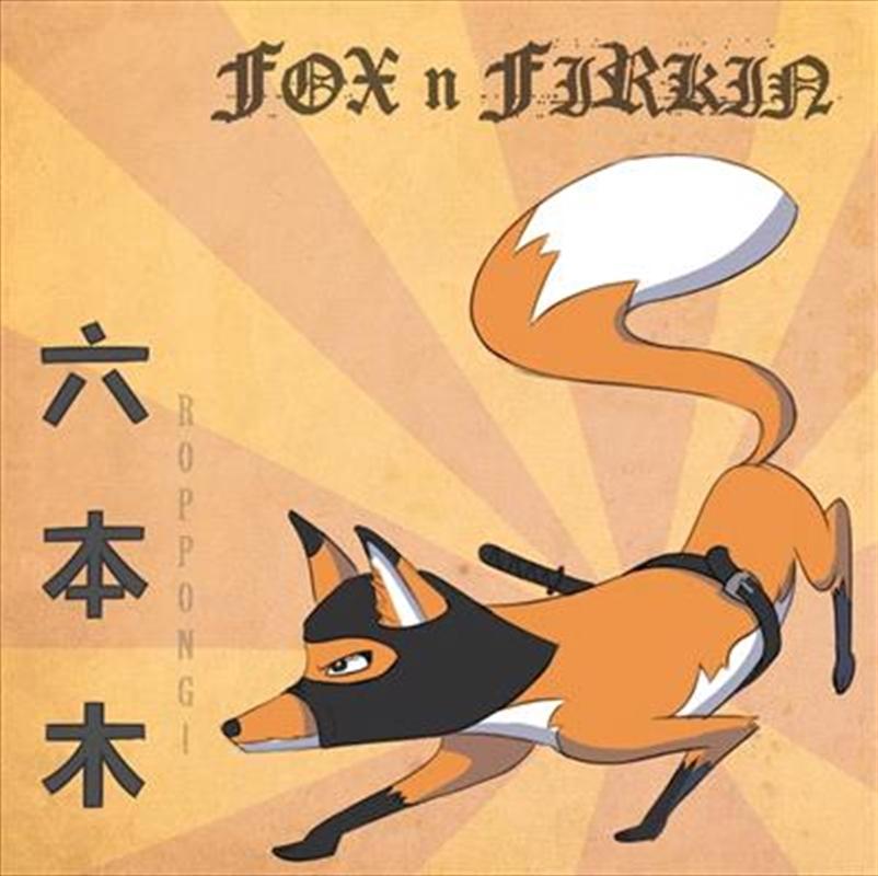 Roppongi - Limited Edition   CD