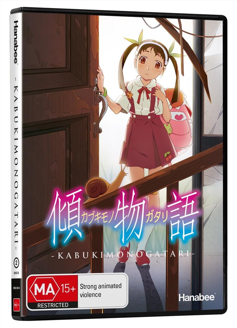 Monogatari - Season 2 - Kabukimonogatari | Blu-ray/DVD