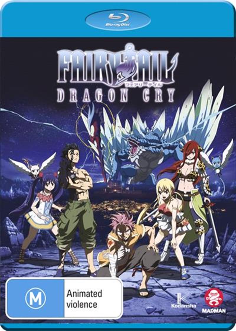 Fairy Tail - Dragon Cry   Blu-ray