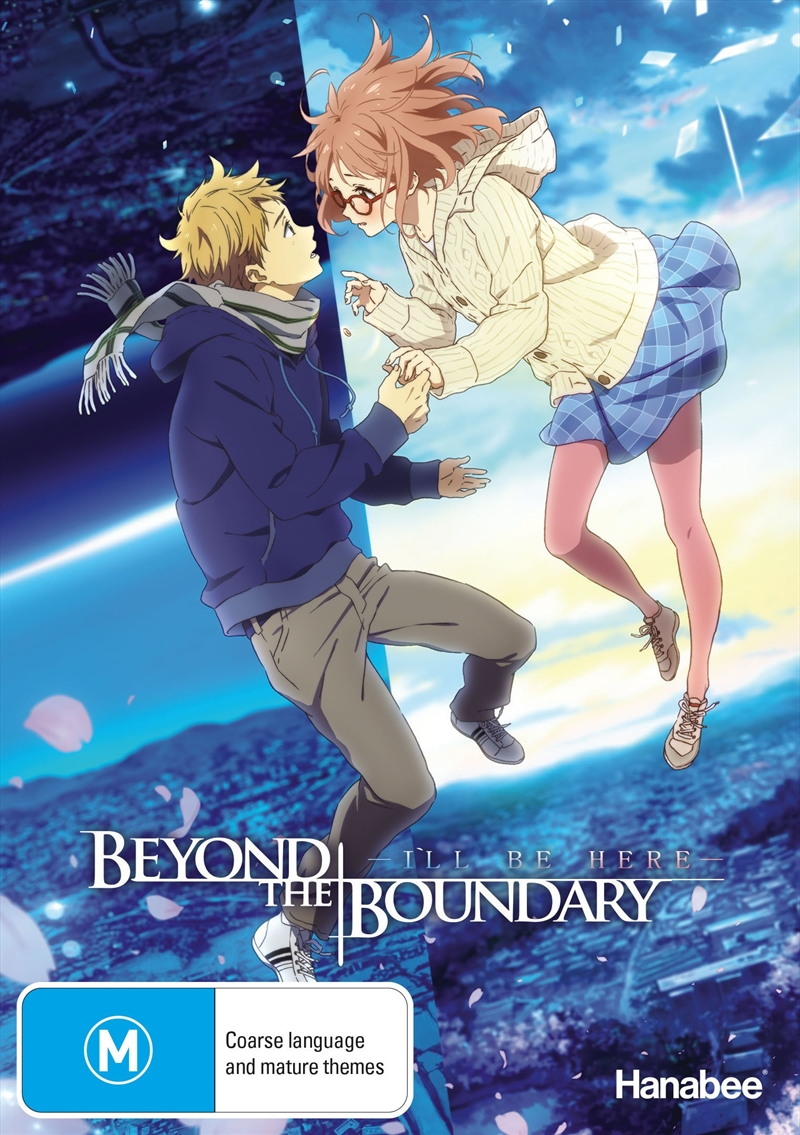 Beyond The Boundary - I'll Be Here | DVD