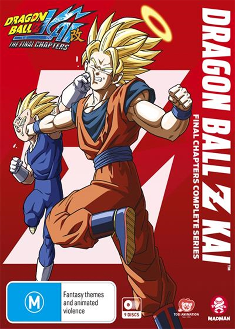 Dragon Ball Z Kai - The Final Chapters Series Collection | DVD