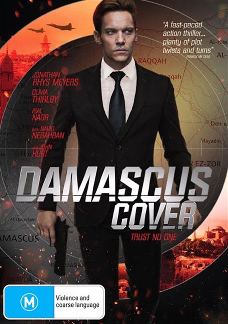 Damascus Cover | DVD