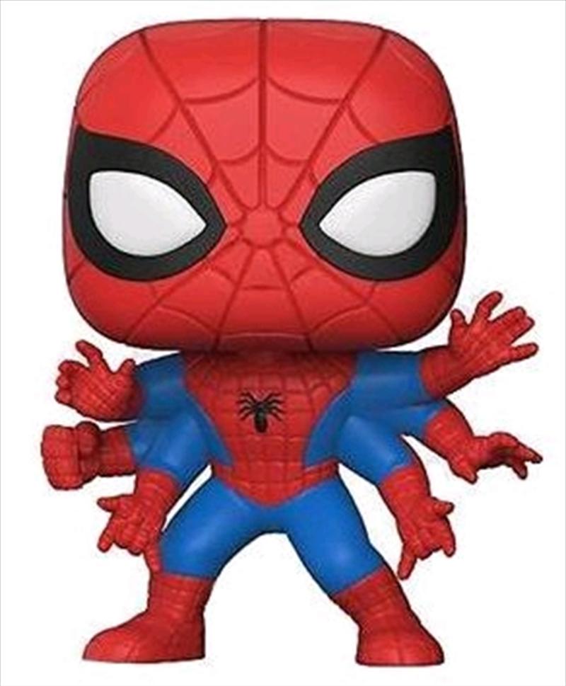 Spider-Man - Six Arm Spider-Man US Exclusive Pop! Vinyl   Pop Vinyl