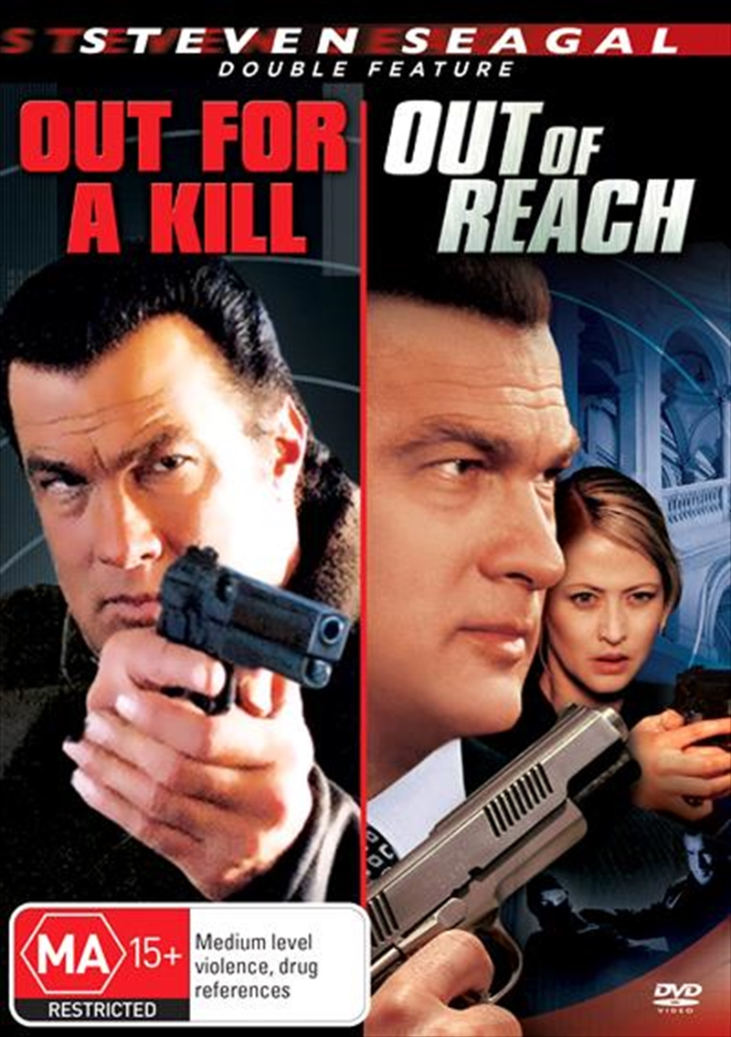 Out Of Reach / Out For A Kill | DVD