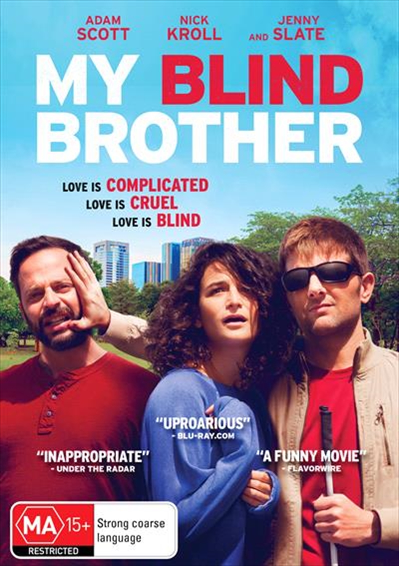 My Blind Brother | DVD