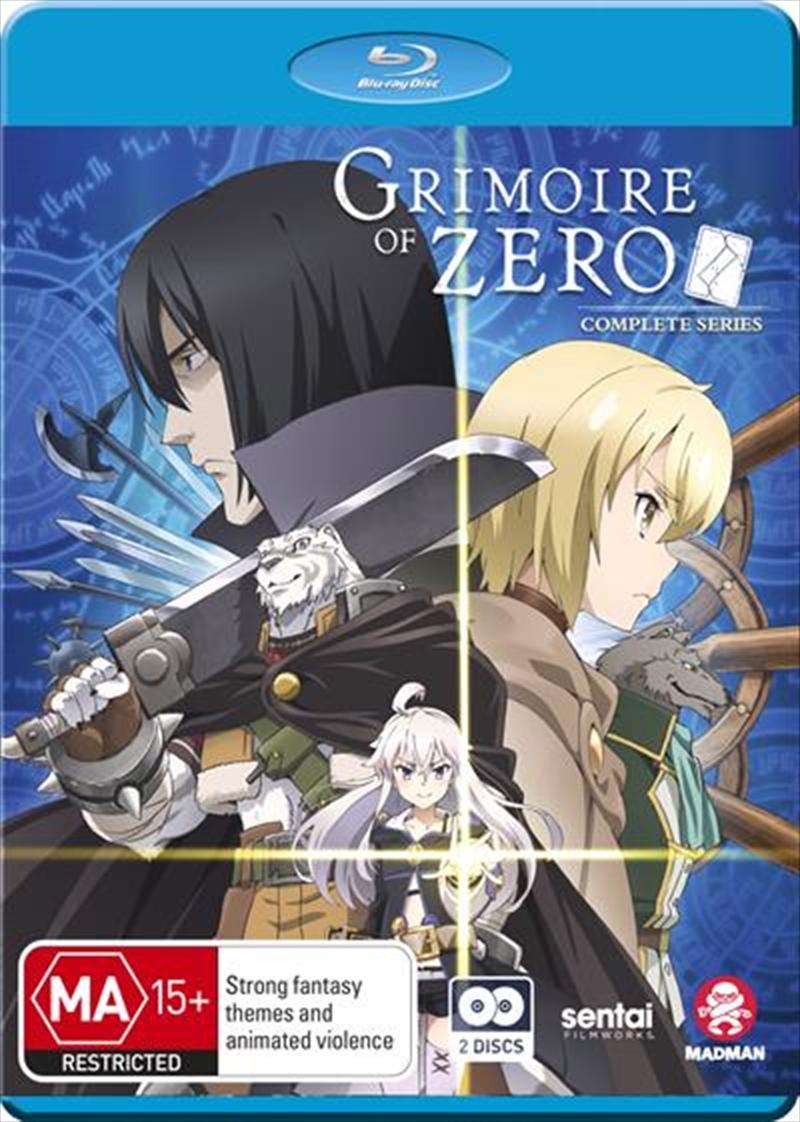 Grimoire Of Zero Complete Series | Blu-ray