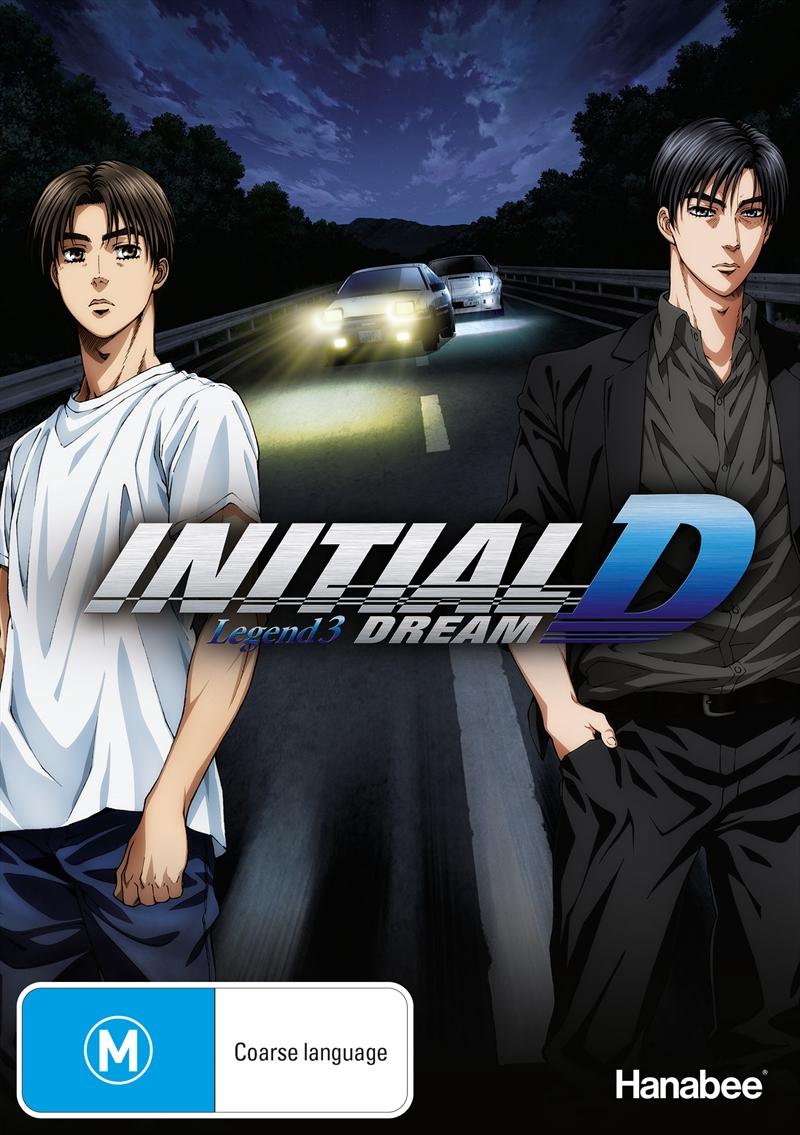 Initial D Legend 3 Dream | DVD