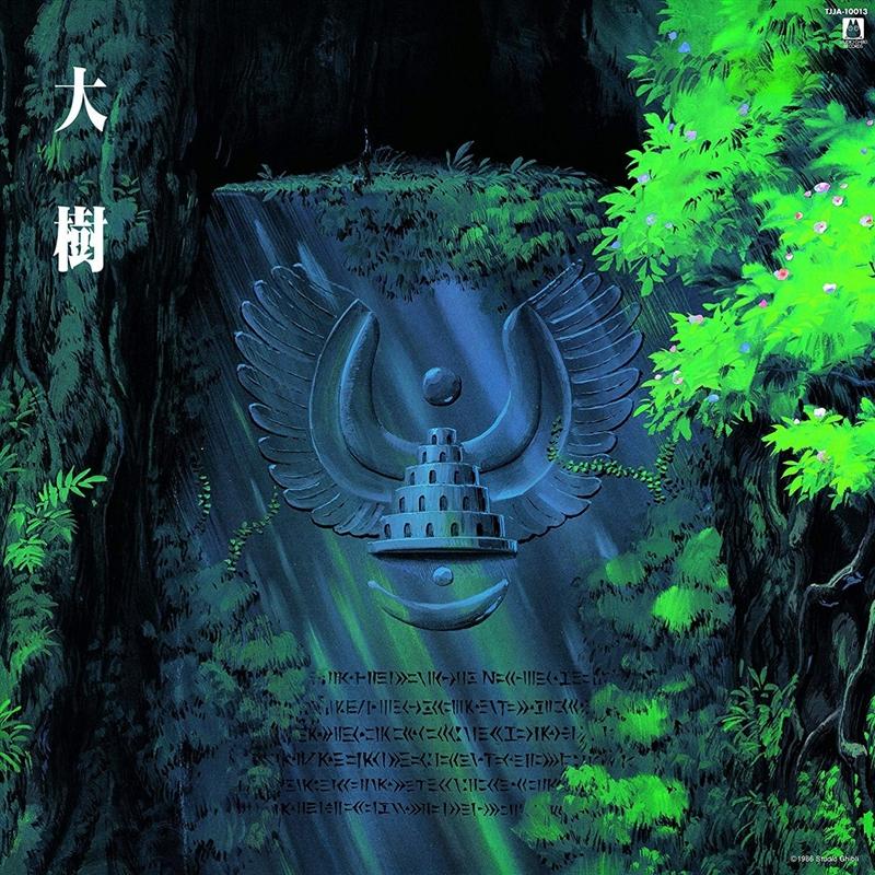 Taiju Castle In The Sky - Symphony Version | Vinyl