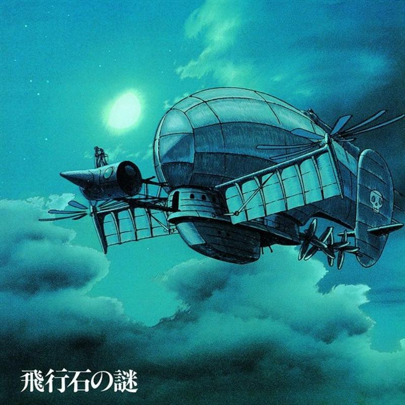 Castle In The Sky - Flying Stone's Mystery | Vinyl
