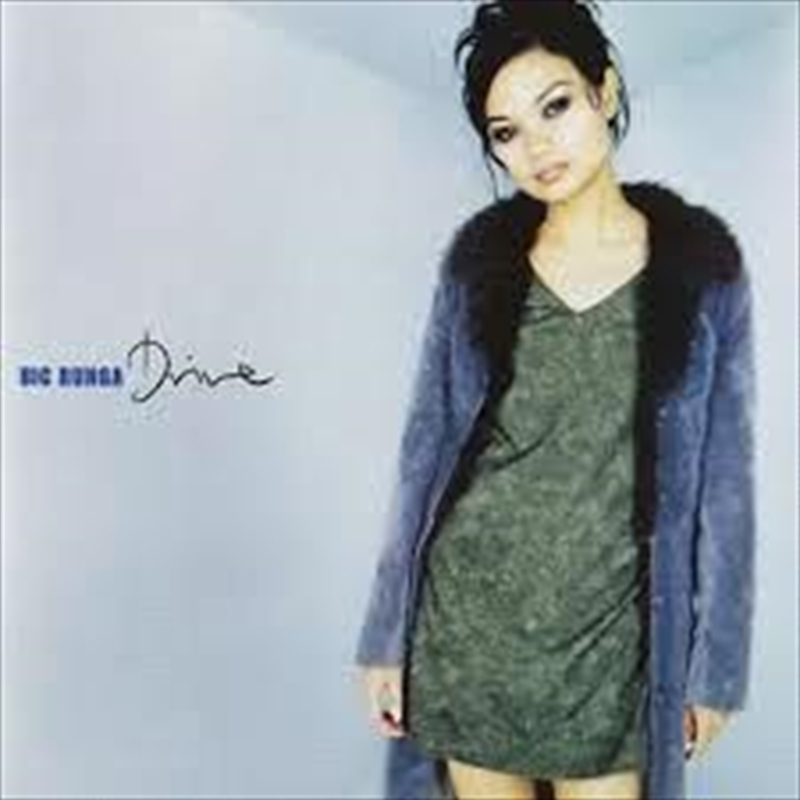 Drive | Vinyl