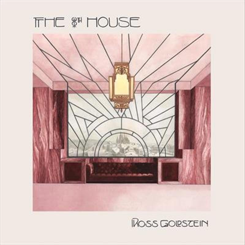 Eighth House | Vinyl