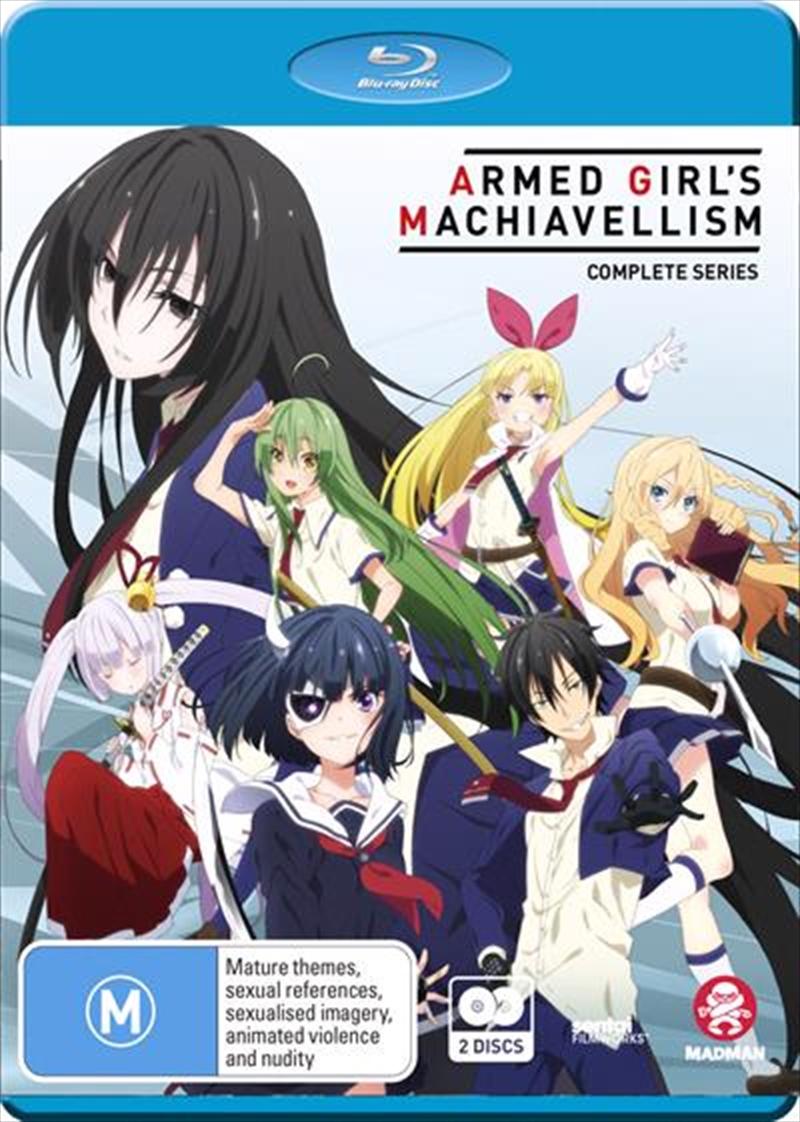 Armed Girl's Machiavellism Complete Series | Blu-ray
