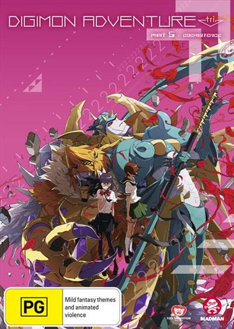 Digimon Adventure Tri.  - Coexistence - Part 5   DVD