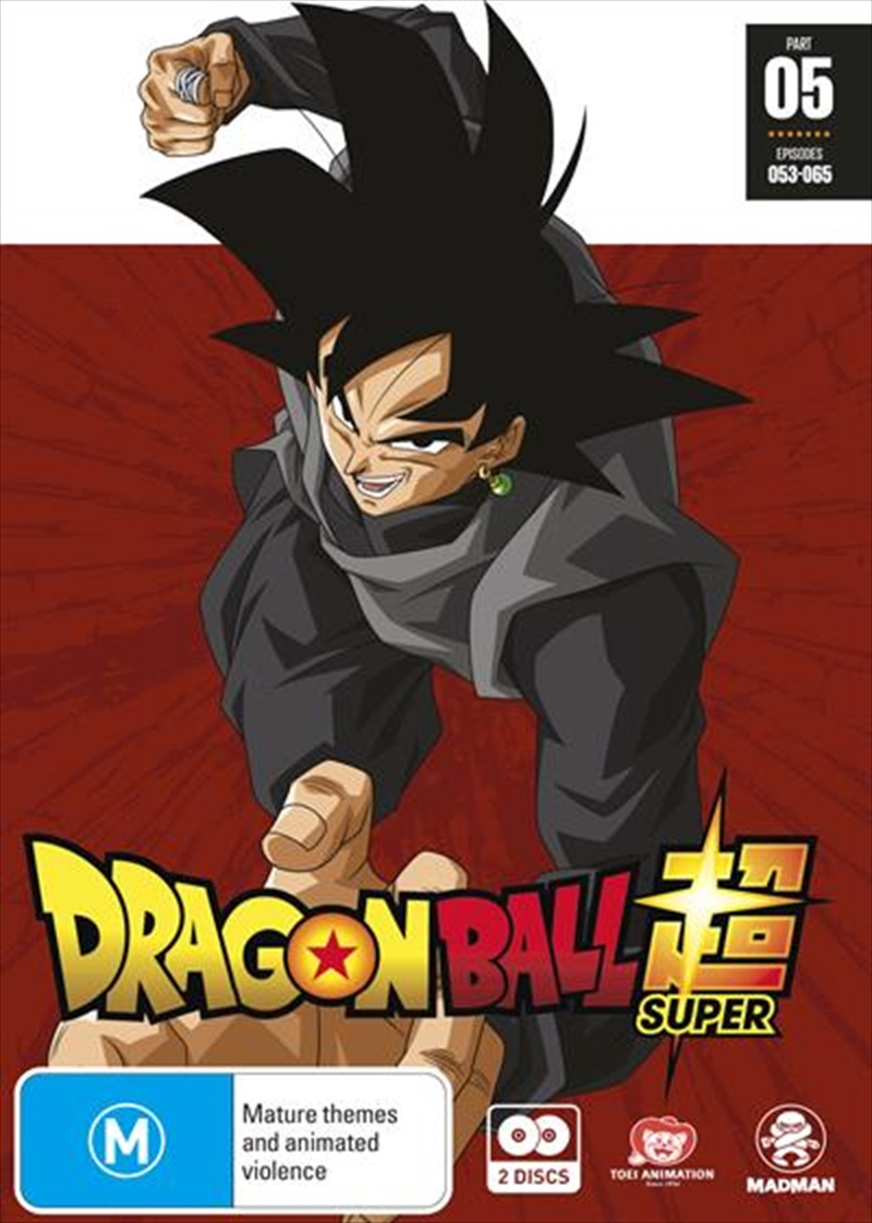 Dragon Ball Super - Part 5 - Eps 53-65 | DVD