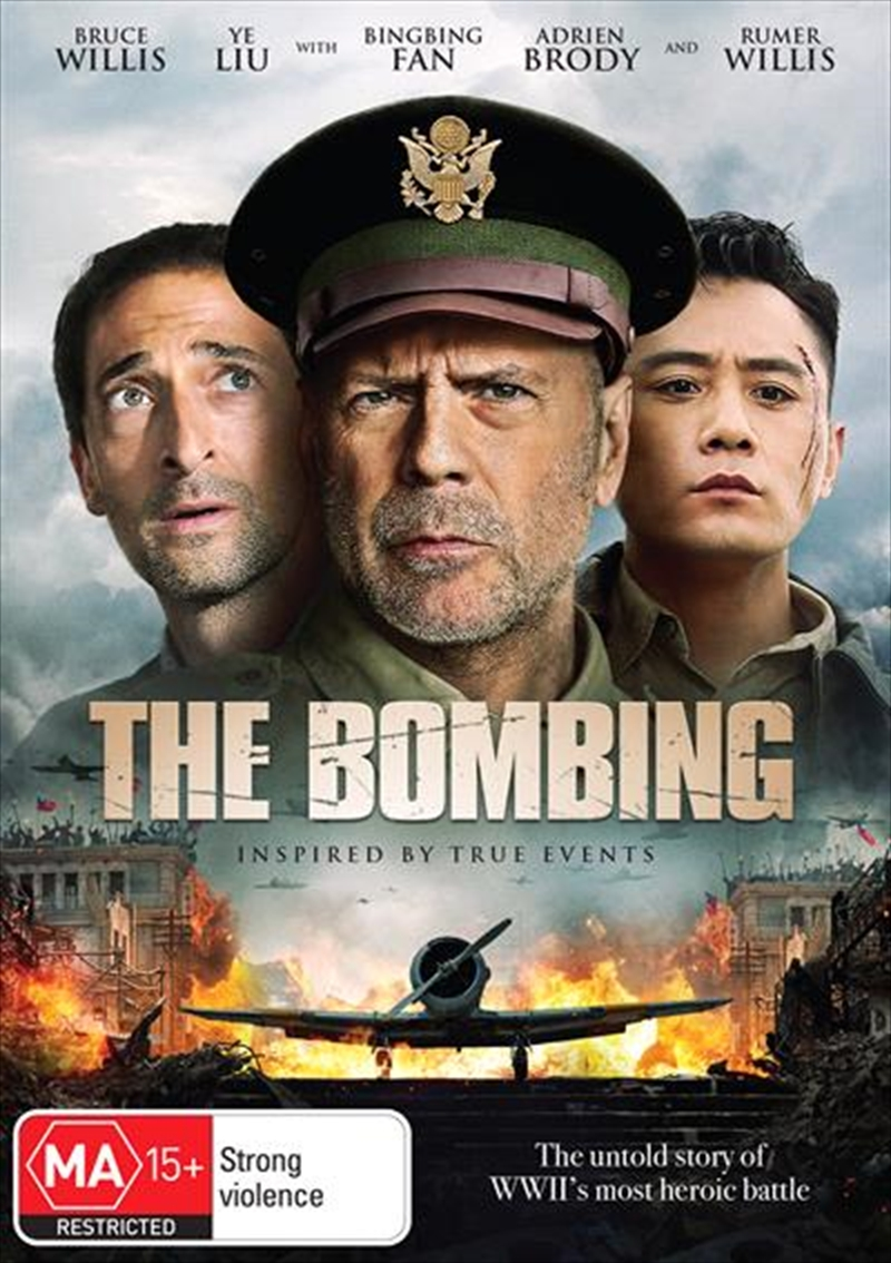 Bombing, The | DVD